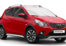 #1 Đánh giá xe Vinfast Fadil: Giá tham khảo, thông số kỹ thuật 2020