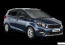 #1 Đánh giá xe Kia Carens: Giá tham khảo, thông số kỹ thuật 2020