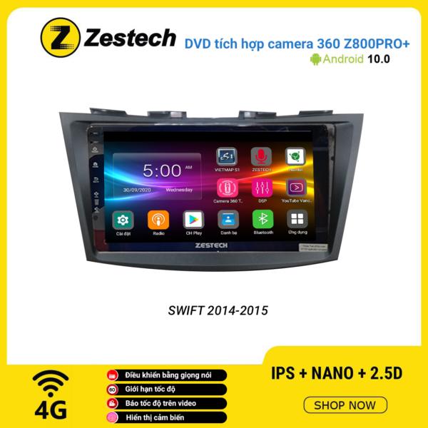 Suzuki Swift 2014 - 2015