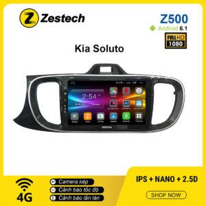 Lắp đặt màn hình cho xe Kia Soluto 2021